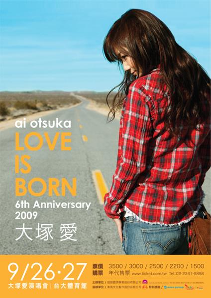 love_poster6301.jpg