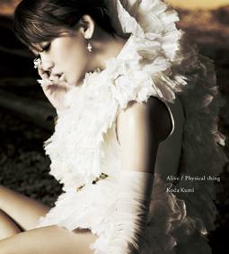 倖田來未 (CD ONLY)_封面照.jpg