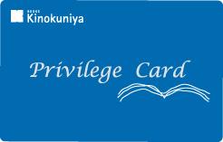 KPC會員卡的圖檔.jpg