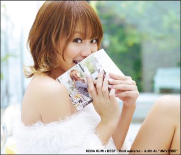 倖田來未 (2CD)_封面照.jpg