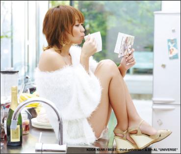 倖田來未 (2CD+DVD)_封面照.jpg
