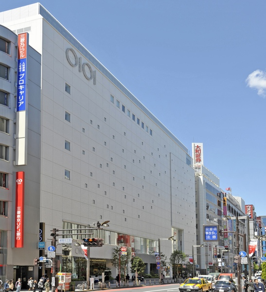 新宿丸井本館 公式①.JPG
