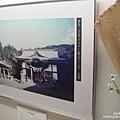 01 玄海溫泉皇家 (9).JPG