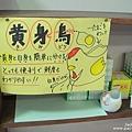 02 伊萬里有田燒會館 (1).JPG