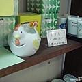 02 伊萬里有田燒會館 (2).JPG