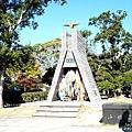 03 平和公園 (4).JPG