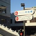05 蝴蝶夫人故居+大浦天主堂 (26).JPG