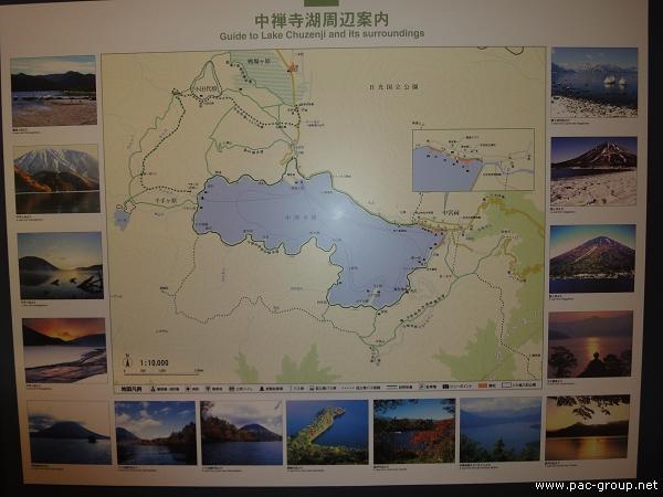 nEO_IMG_中禪寺湖-義大利公邸-1.jpg
