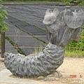 大王山葵園