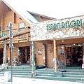 湯布院溫泉 由布院車站 站前商店街