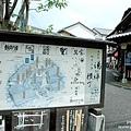 湯布院溫泉 藝術街道 湯之坪