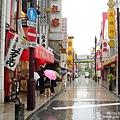 橫濱 中華街