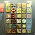 02 世界瓷磚博物館 (4).jpg