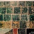 02 世界瓷磚博物館 (9).jpg