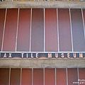 02 世界瓷磚博物館 (11).jpg