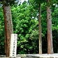 06 伊勢神宮 (9).jpg