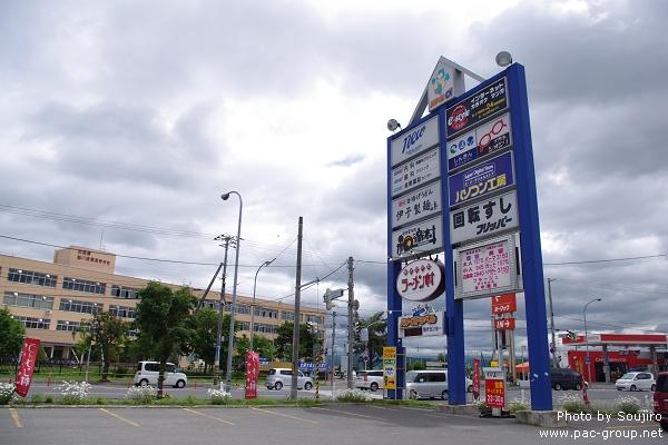 旭川拉麵村 (7).jpg