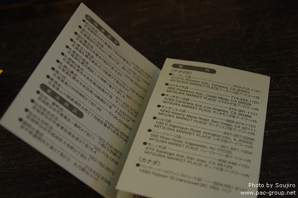 旭川拉麵村 (12).jpg