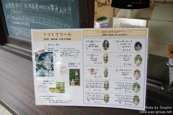富田農場 (10).jpg