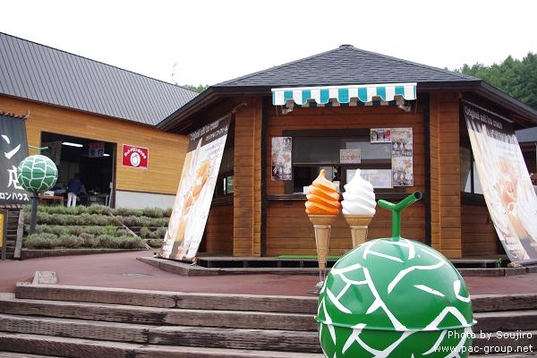 富田農場 (37).jpg