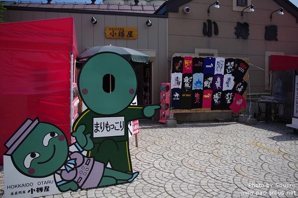 小樽運河 (11).jpg