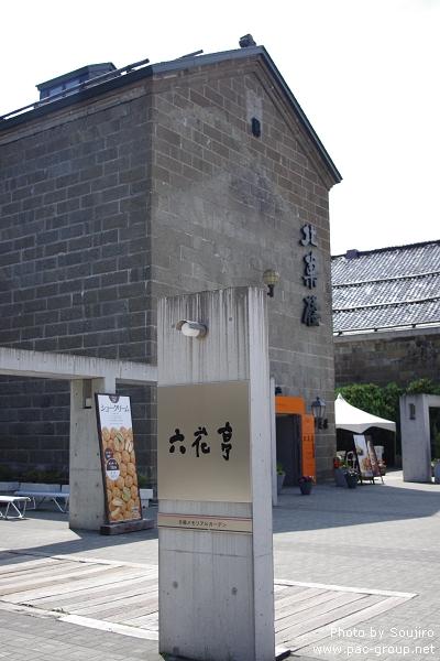 小樽運河 (14).jpg