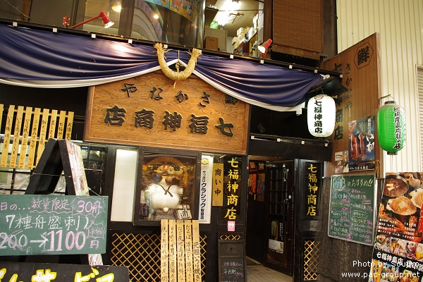 狸小路商店街 (2).jpg