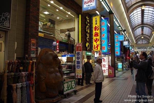 狸小路商店街 (10).jpg