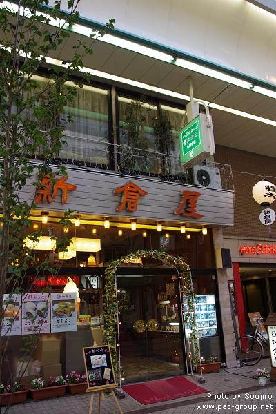 狸小路商店街 (16).jpg