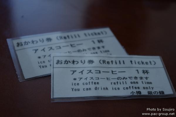 銀之鐘咖啡館 (11).jpg