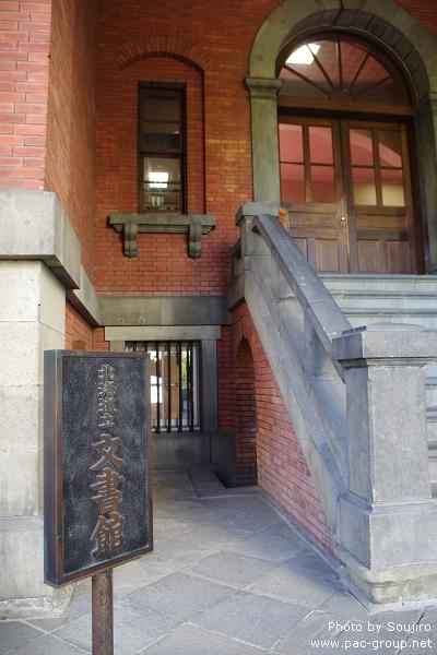 舊道廳 (3).jpg