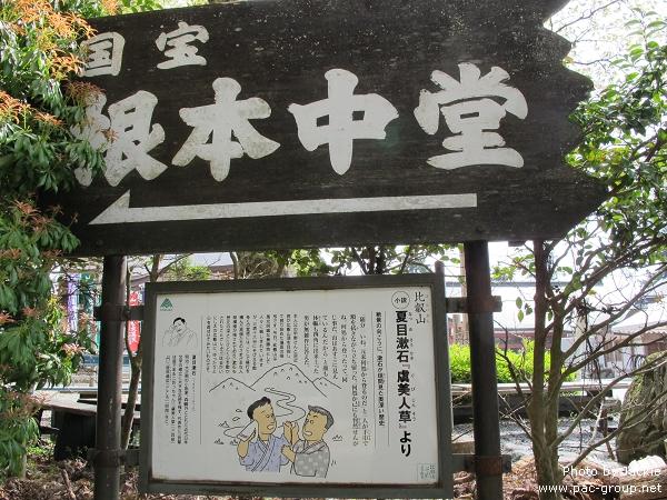 比叡山延曆寺 (5).jpg