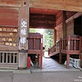 比叡山延曆寺 (12).jpg