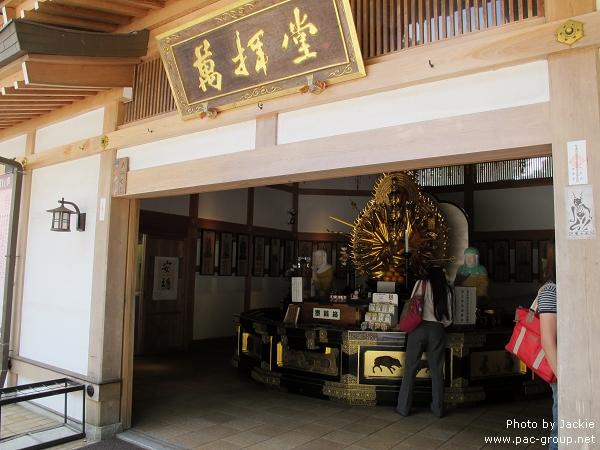 比叡山延曆寺 (14).jpg