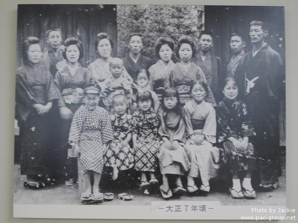 宇治上林茶坊 (3).jpg