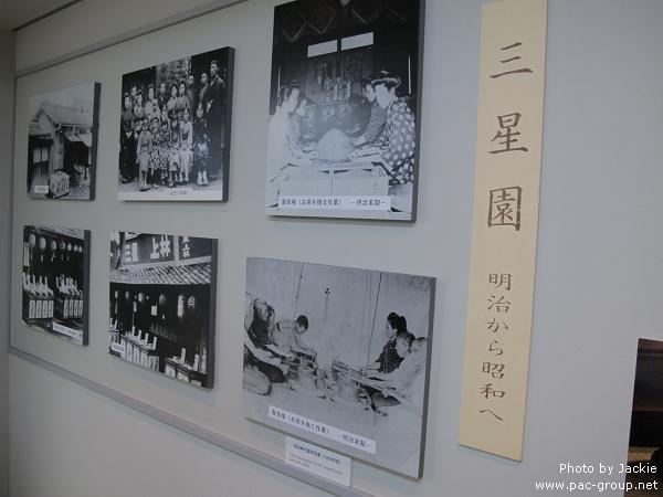 宇治上林茶坊 (4).jpg