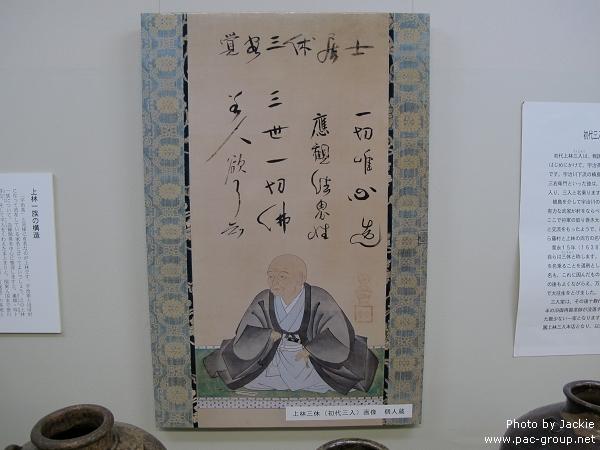 宇治上林茶坊 (6).jpg