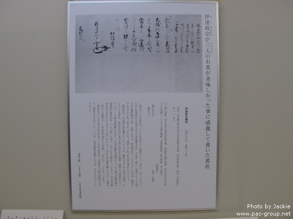 宇治上林茶坊 (7).jpg