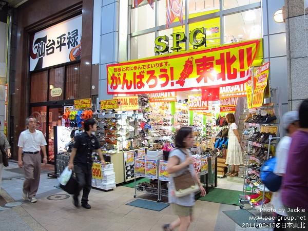 仙台商店街 (9).jpg