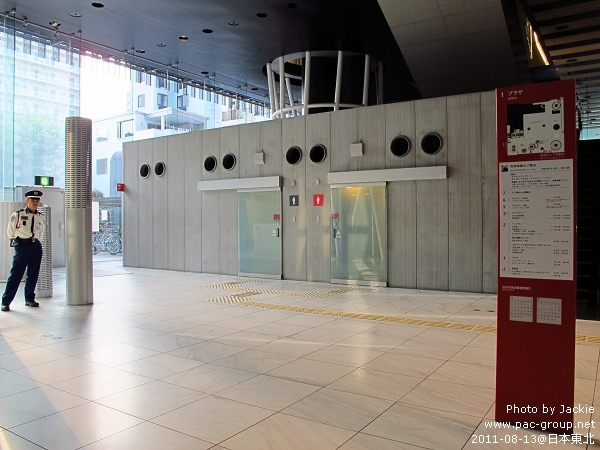 仙台媒體中心 (15).jpg