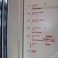 仙台媒體中心 (16).jpg