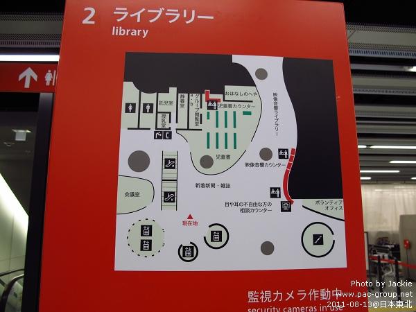 仙台媒體中心 (32).jpg