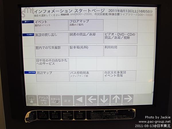 仙台媒體中心 (34).jpg