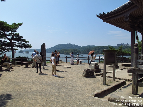 松島五大堂 (5).jpg