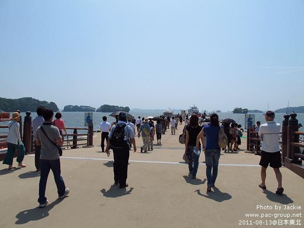 松島遊船 (1).jpg