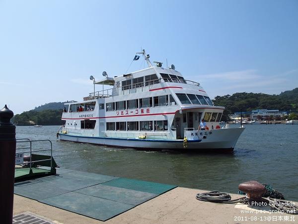 松島遊船 (4).jpg