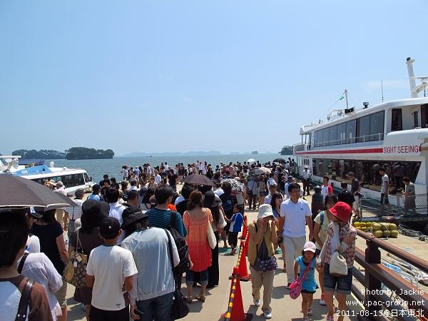 松島遊船 (34).jpg