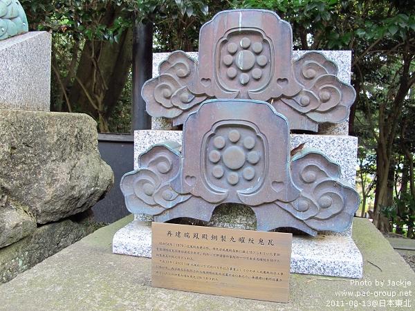 瑞鳳殿 (29).jpg