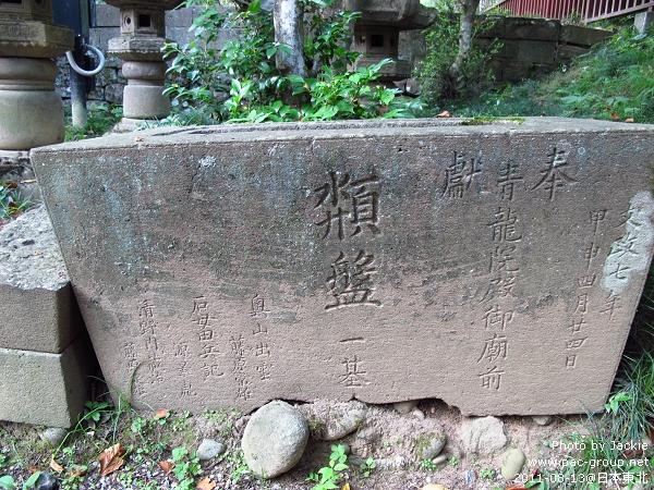 瑞鳳殿 (51).jpg
