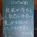 八個岳自然交感中心 (1).jpg